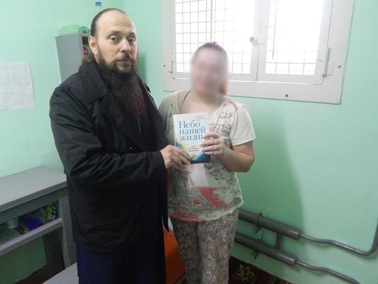 Книга от митрополита Белгородского и Старооскольского Иоанна