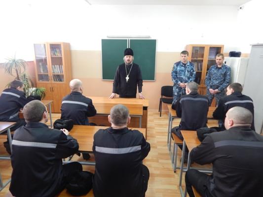 Протоиерей Иоанн Борчук проводит занятие с осужденными