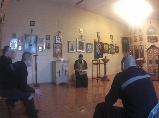 Воскресная школа в храме ИК-6 УФСИН России по Белгородской области