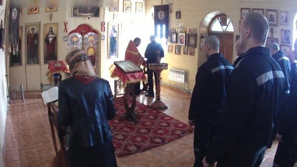 Божественная литургия в храме ИК-6 УФСИН России по Белгородской области