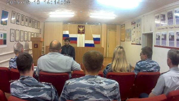 С сотрудниками ИК-6 УФСИН России по Белгородской области проведено занятие по профилактике суицидального поведения