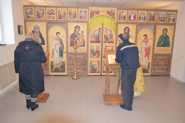 СИЗО-2 УФСИН России по Белгородской области посетил священнослужитель