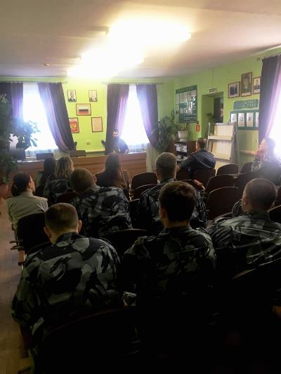 Лекция с сотрудниками КП-8