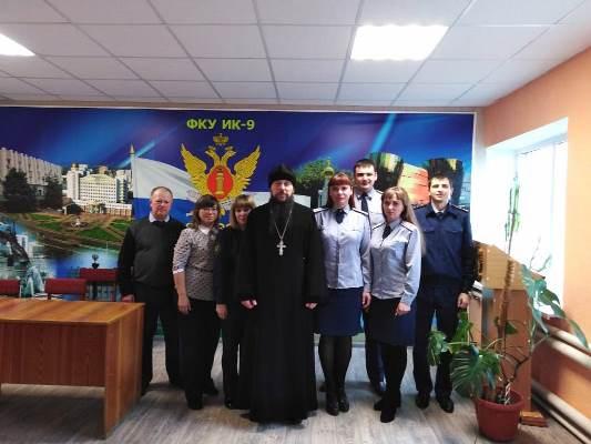 Представители комиссии по вопросам помилования, Белгородской митрополии и Белгородского художественного музея встретились с осужденными женщинами