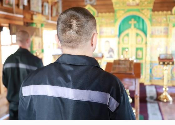Православные верующие ИК-7 УФСИН России по Белгородской области отмечают Яблочный Спас