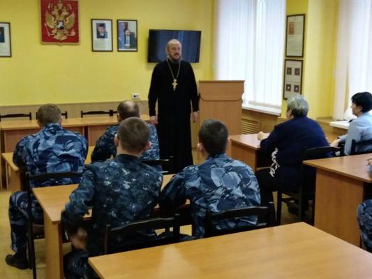 Священнослужитель встретился с сотрудниками СИЗО-3 УФСИН России по Белгородской области
